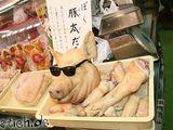 Cooles Schwein