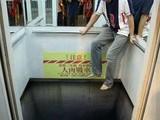 Fahrstuhl Illusion