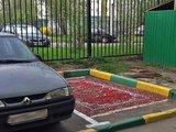 Aladins Parkplatz