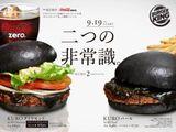Schwarzer Burger