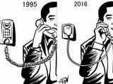 Schnurloses Telefon?