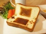 DS Toast