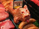 Schweinetheke