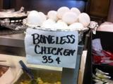 Knochenlose Hühner