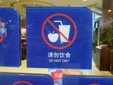 Mach keine Diät
